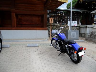 バイクの安全祈願に行ってきた