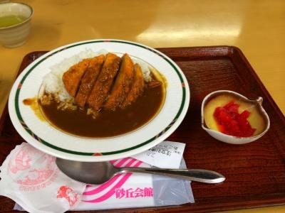 日帰りツーリング in 鳥取砂丘